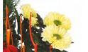 L'Agitateur Floral |L'Agitateur Floral |zoom sur les chrysanthèmes de la Composition de deuil rouge & jaune Jardin d'Hiver