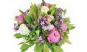 Image zoom bouquet de pivoines roses Monaco