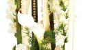 Image du centre de la composition florale